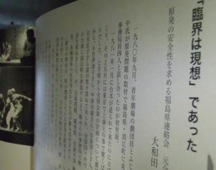 臨界幻想2011-4