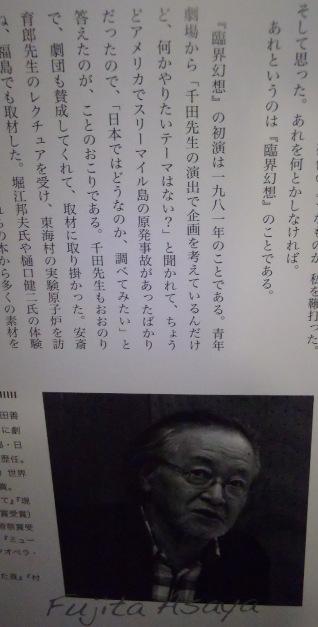 臨界幻想2011-3