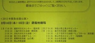 臨界幻想2011-5