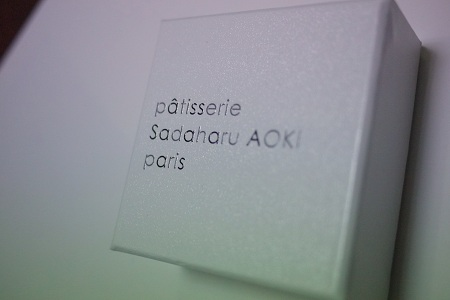 Patisserie Sadaharu Aoki