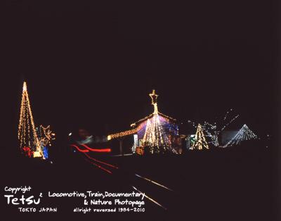 2010クリスマス・月崎駅