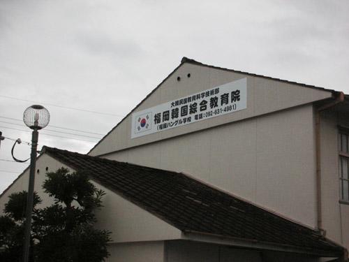 韓国教育学院完成1低