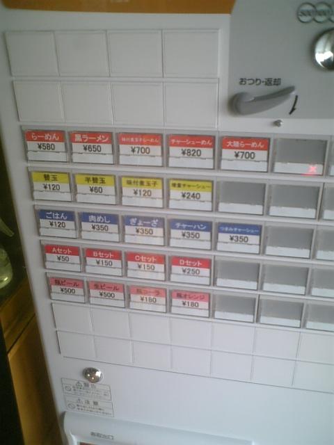 DVC00189_20100118073410.jpg