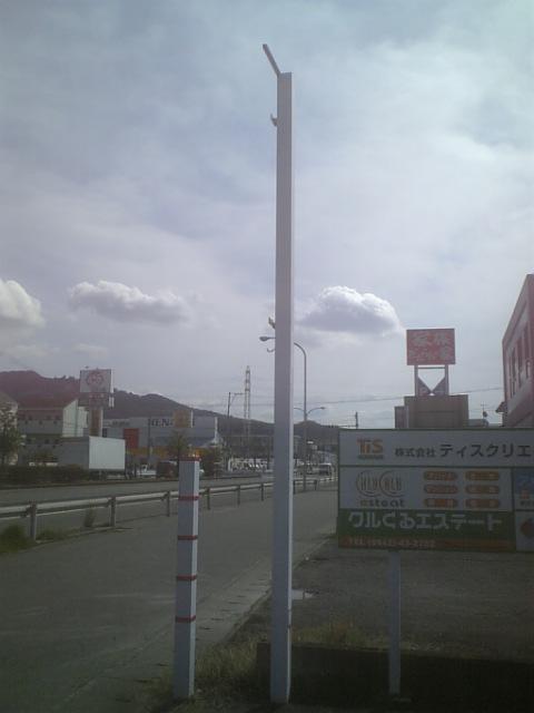 DVC00206.jpg