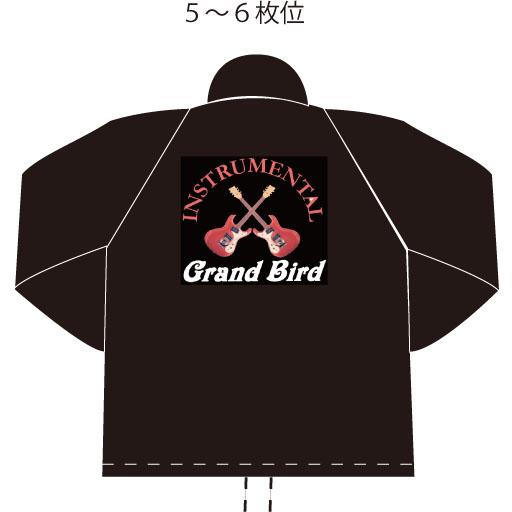 grandbird.jpg