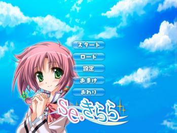 2010y03m28d_142215022.jpg