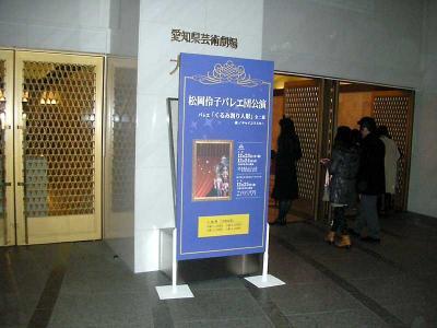 20091224-02.jpg