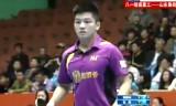 【卓球】 樊振東VS張超 中国超級リーグ2013