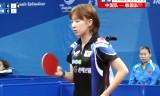 【卓球】 中国VS韓国(女子準決)東アジア競技大会