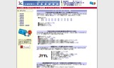 【情報】 全日本選手権(マスターズの部)組合せが発表