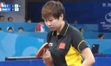 【卓球】 朱雨玲VS梁夏銀 東アジア競技大会2013