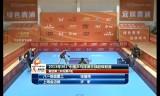 【卓球】 上海金邁馳VS八一熔盛重工 超級リーグ