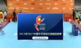【卓球】 寧波海天塑机VS山東魯能 超級リーグ