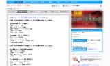 【情報】 超級プレーオフ・男子決勝は上海vs寧波