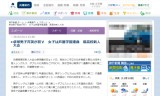 【情報】 卓球男子育英が初V・兵庫県高校新人大会