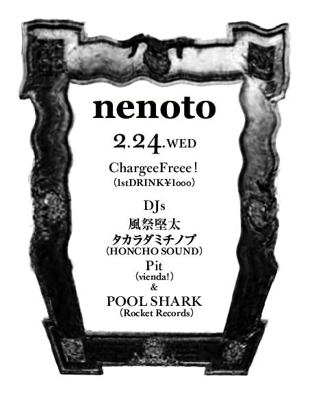 nenoto 20100224