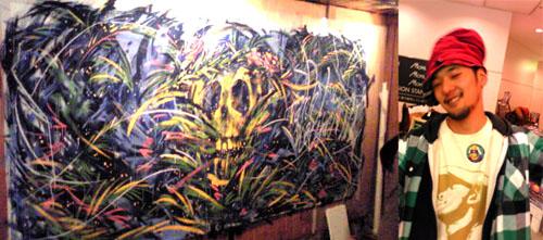 Speaker's Vibes Music Fes 2009 photo