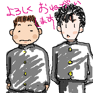 r49.png