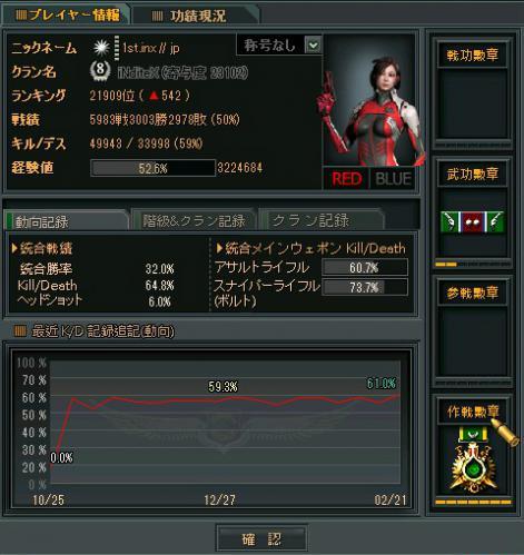 new_2013-02-21 11-05-05