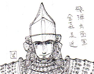 kanamori931.jpg