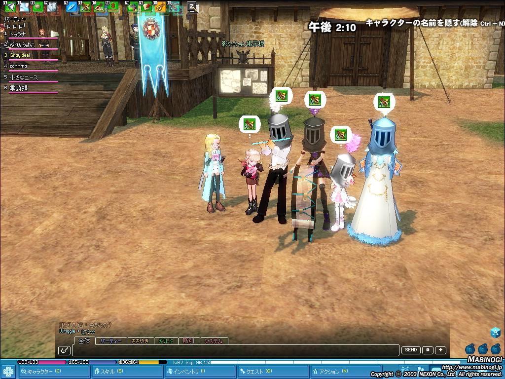 mabinogi_2010_01_15_003.jpg
