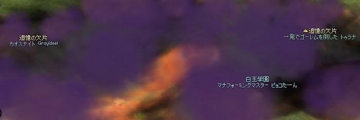 mabinogi_2010_03_02_056.jpg