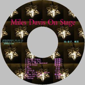 Miles+1987_convert_20100314195241.jpg