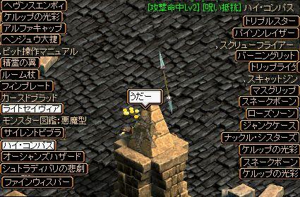 main_20110924120320.jpg