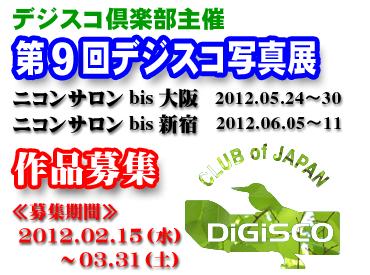 titel_20120219054052.png