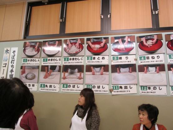 25.2.9ちゆき会妻籠 021_ks