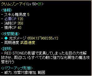 2011050505.jpg