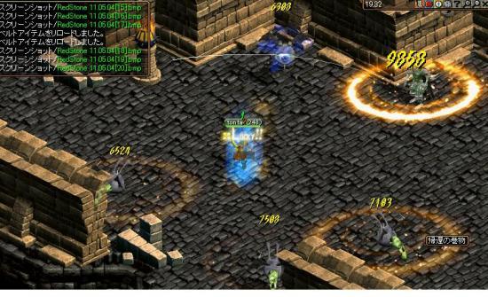 20110505_convert_20110505123835.jpg