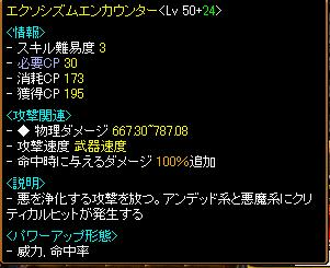 2011050901.jpg