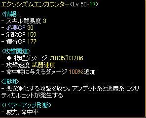 2011050908.jpg