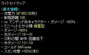 2011050909.jpg