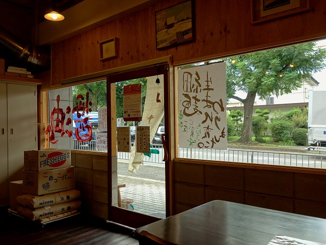 0905-isihara-002-S.jpg