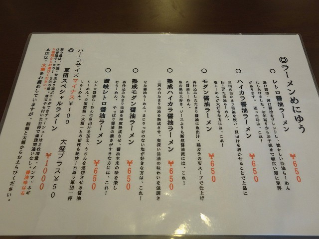 0905-isihara-007-S.jpg