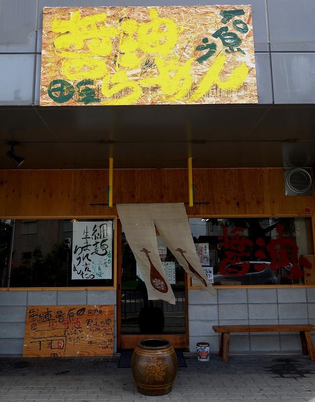 0905-isihara-014-S.jpg
