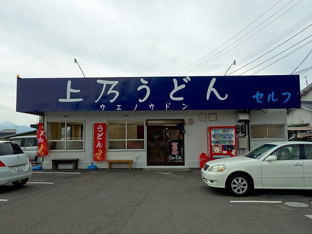 0907-uenoudon-009-S.jpg