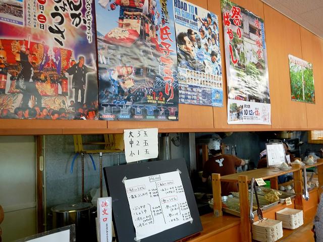 0907-yosiya-003-S.jpg