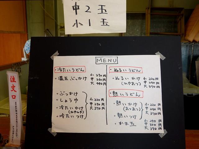 0907-yosiya-004-S.jpg