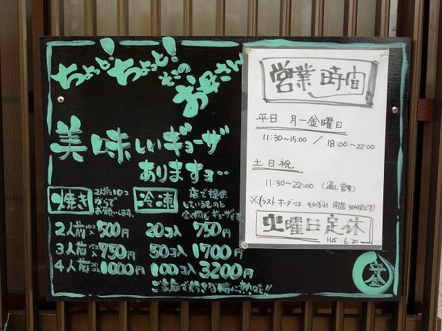 0915-morikin-002-S.jpg