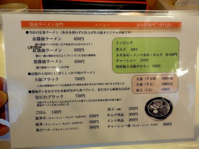 0915-morikin-003-S.jpg