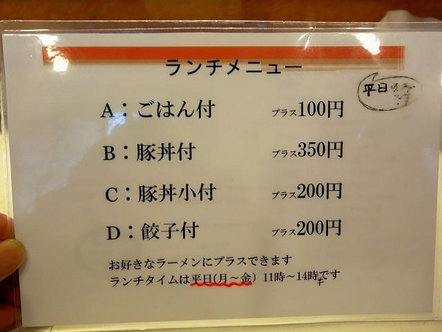 0915-morikin-004-S.jpg