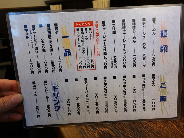 0915-nisiya-003-S.jpg