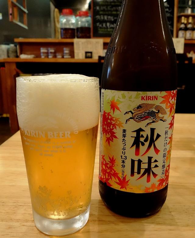 0916-nakaya-006-S.jpg