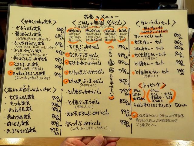 0916-nakaya-008-S.jpg