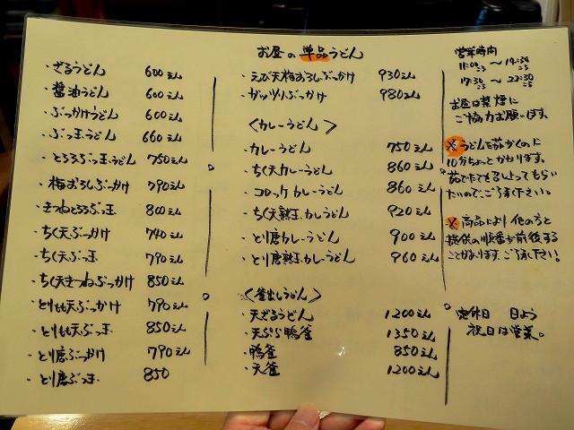 0916-nakaya-009-S.jpg