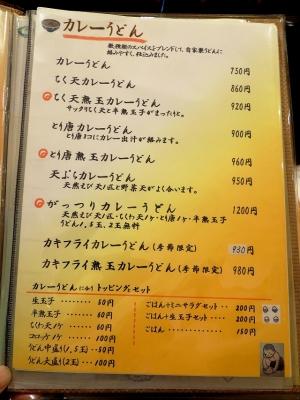 0916-nakaya-013-S.jpg