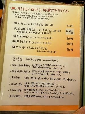 0916-nakaya-014-S.jpg